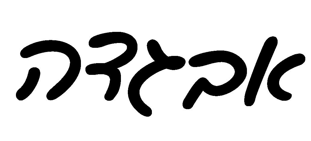 GveretLevinAlefAlefAlef-Regular