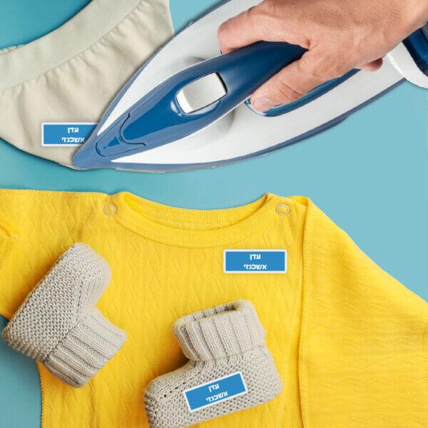 מדבקות לגיהוץ בגדים